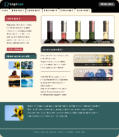 Responsive Design Website - 47